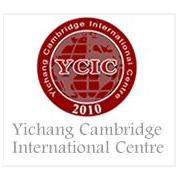 宜昌剑桥国际中心