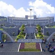 巴东第一高级中学国际部