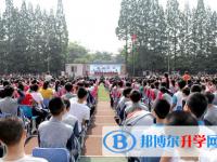 峨眉山第四中学2020年招生简章
