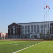 湖南天英国际实验学校