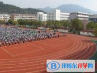 自贡第二十五中学2020年招生代码