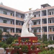渠县琅琊中学校