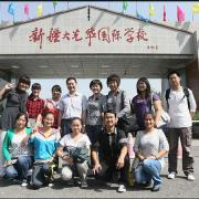 新疆大光华国际学校