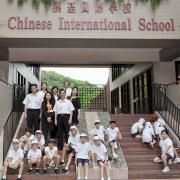 香港汉基国际学校