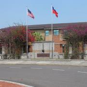 马礼逊美国学校