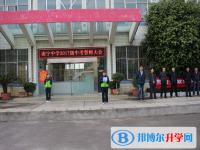 西昌南宁中学2020年招生办联系电话