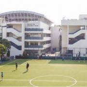 香港愉景湾国际学校