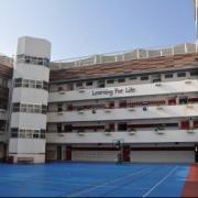 香港沙田小学