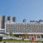 香港思贝礼国际学校