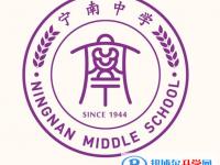 宁南高级中学2020年宿舍条件