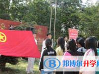 宁南高级中学2020年招生办联系电话