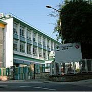 香港山顶小学