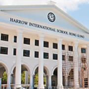 哈罗香港国际学校