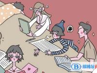 2020年自贡怎么填中考志愿