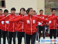 都江堰虹口中学2020年招生简章