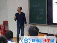 都江堰虹口中学2020年学费、收费多少