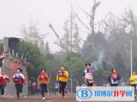 都江堰虹口中学2020年报名条件、招生要求及招生对象