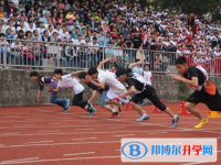 都江堰虹口中学2020年宿舍条件
