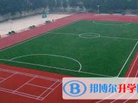 都江堰虹口中学2020年招生办联系电话