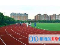 都江堰虹口中学地址在哪里