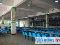 都江堰虹口中学2020年招生代码