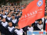 蓬南中学2020年招生简章