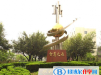 蓬南中学2020年宿舍条件