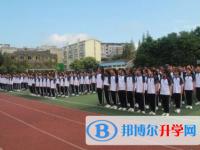 蓬南中学2020年招生办联系电话
