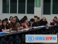 蓬南中学网站网址