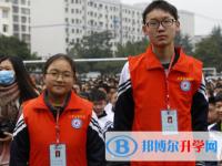 蓬南中学2020年招生录取分数线