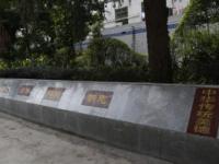 蓬南中学2020年排名