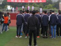 仁寿禄加中学2020年排名