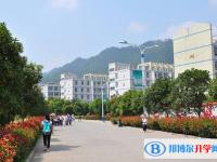 四川筠连中学2020年报名条件、招生要求及招生对象