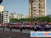 四川筠连中学2020年招生代码