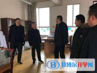 广汉万福中学2020年报名条件、招生要求及招生对象