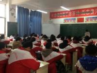 广汉万福中学2020年排名