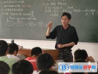 广汉万福中学怎么样、好不好