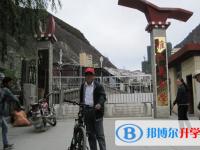 四川雅江中学2020年宿舍条件
