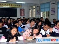 都江堰第三中学2020年宿舍条件