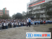 都江堰第三中学网站网址