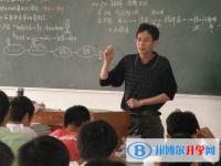 都江堰第三中学2020年招生代码