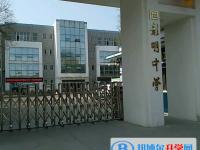 江油彰明中学2020年宿舍条件