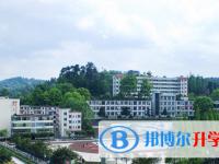 四川沐川中学2020年招生简章