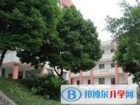 四川沐川中学2020年学费、收费多少