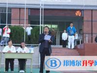 西昌经久中学2020年招生简章