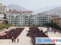 四川金阳中学2020年招生简章