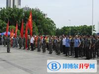 四川金阳中学2020年招生计划