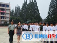四川金阳中学2020年报名条件、招生要求及招生对象