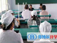四川金阳中学2020年招生办联系电话