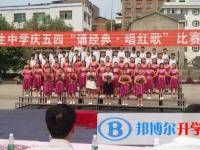 四川宣汉天生中学2020年录取分数线